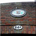 SP0585 : Bridge No 84A (detail) at The Vale, Birmingham by Roger  Kidd