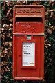 NZ2423 : Elizabeth II Postbox, Redworth by Mark Anderson