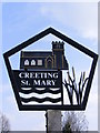TM0955 : Creating St.Mary Village Sign by Adrian Cable