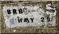 SE7584 : Bridge identifier by Pauline E