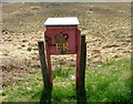 NM9891 : Post box for Strathan by Dave Fergusson