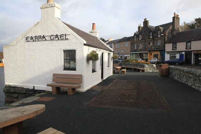 Earra Gael knitwear shop, Tarbert