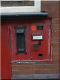 SK3825 : Stamp machines at Melbourne Post Office by Alan Murray-Rust