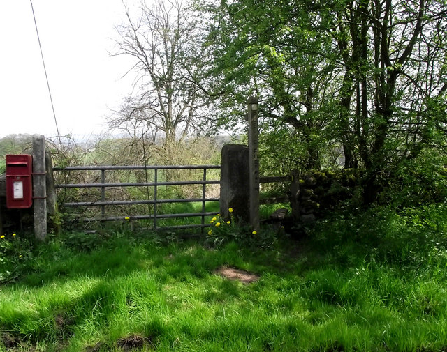 Gate and letterbox
