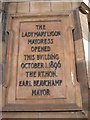 SO8455 : Inscription on Worcester Library by Philip Halling