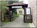 NZ3904 : Lych gate, St Mary's Church by Maigheach-gheal