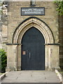 NZ3556 : The Church of St Mary, South Hylton, Doorway by Alexander P Kapp