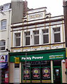 TQ3476 : Paddy Power Bookmakers, Rye Lane Peckham by PAUL FARMER