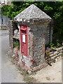 SZ3296 : Walhampton: postbox № SO41 18, Undershore Road by Chris Downer