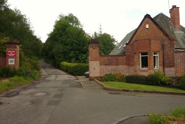 South Gate Lodge, Lennox Castle Hospital