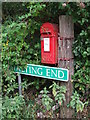 TL6955 : G R Postbox by Keith Evans