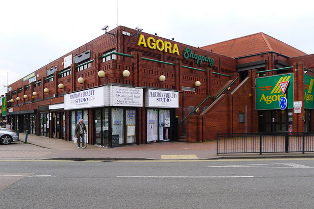 Agora Shopping Centre, Church Street, Wolverton