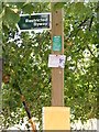 TM2348 : Restricted Byway sign by Adrian Cable