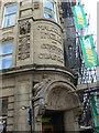SP7560 : City Buildings by Alan Murray-Rust