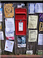 TM2247 : Bealings Street Postbox by Adrian Cable