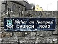 G8158 : Church Road, road sign by Kenneth  Allen