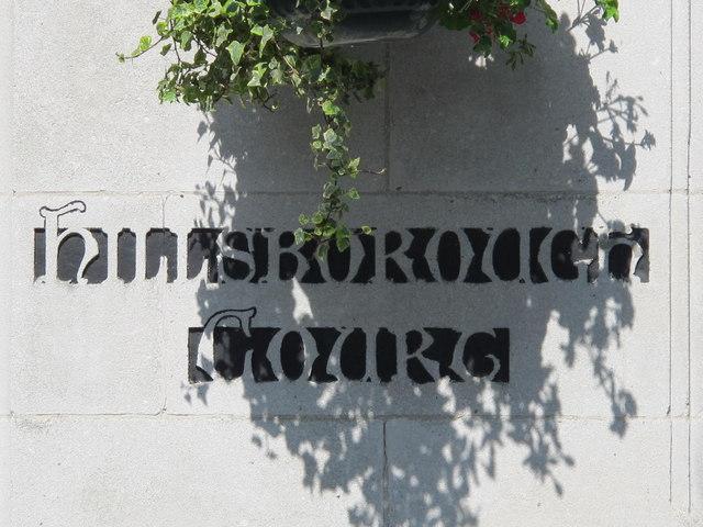 Sign for Hillsborough Court, Mortimer Crescent / Mortimer Place, NW6