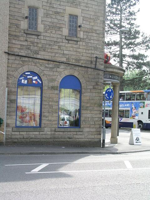 Side view of Maazi Restaurant, Matlock