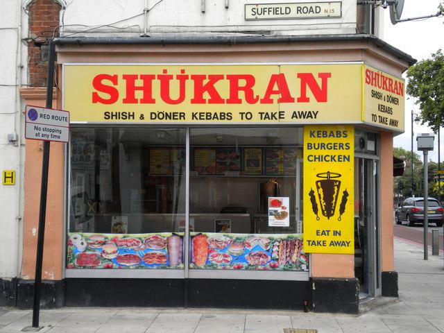 Shukran, Suffield Road N15