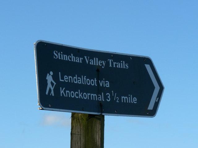 Stinchar Valley Trails Sign