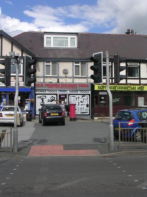 M.B. Trading Discount Tools - Otley Road