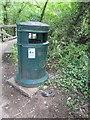 SU3987 : It's a Litter bin by Bill Nicholls