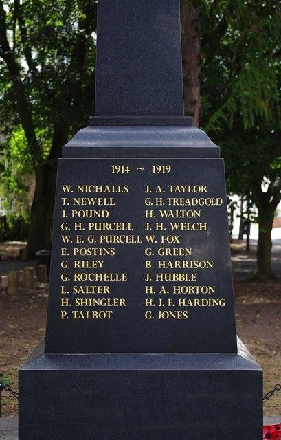 Inscription on new War Memorial - north side, High Street, Kinver