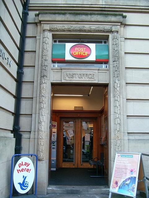 Door, Warwick Road Post Office