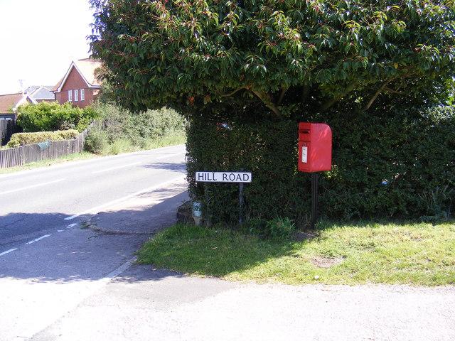 A1095 Halesworth Road & Reydon Cottage Postbox
