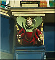 TQ4085 : Wooden carved relief of Elizabeth I, Forest Gate by Jim Osley