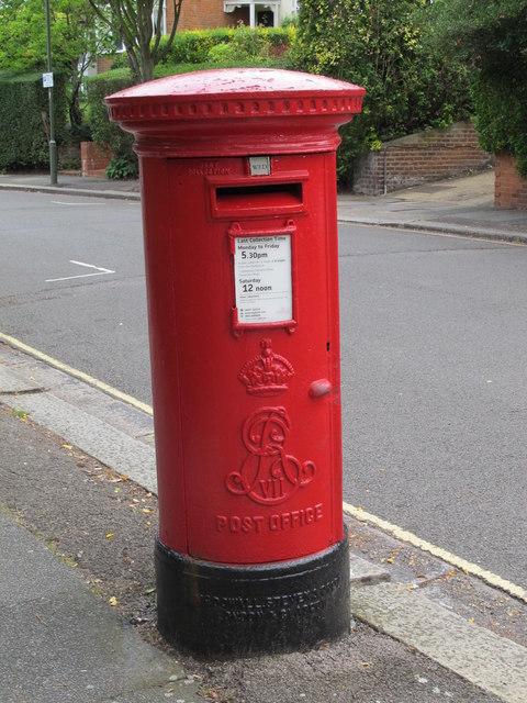 Edward VII postbox, Corringham Road / Rotherwick Road, NW11