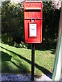 TM2749 : Melton Meadow Road Postbox by Adrian Cable