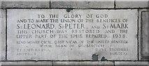 TQ3382 : St Leonard, Shoreditch High Street, Shoreditch - Memorial stone by John Salmon