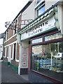 SH7961 : Scilicorns Bakery Llanrwst by Richard Hoare