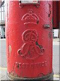 TQ2282 : Edward VII postbox, Harrow Road / Felixstowe Road, NW10 - royal cipher by Mike Quinn