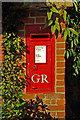 TL3627 : George V post box, Westmill, Hertfordshire by Julian Osley