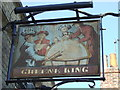 TL7645 : Pub Sign by Keith Evans