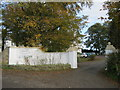 NZ2428 : Entrance gateway  to Howlish Hall Nursing Home off Howlish Lane by peter robinson