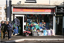 ST0207 : Cullompton: Dalzell Distributors (UK) by Martin Bodman