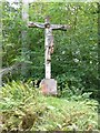 NS5420 : Crucifix memorial, Dumfries House estate by Humphrey Bolton