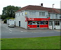 ST1687 : 7 to 11 store, Bedwas Road, Caerphilly by Jaggery