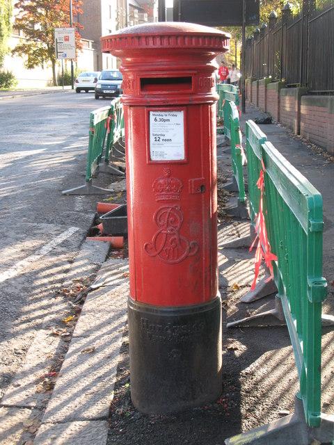 Edward VII postbox, Queen Victoria Road, NE2