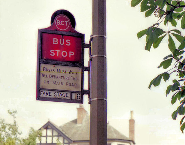Former Belmont bus terminus, Belfast (2)