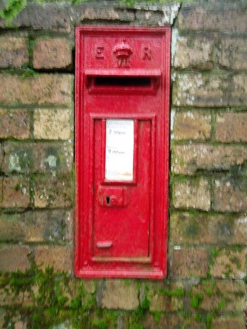 Blairdrummond, pillar box