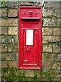 NS7299 : Blairdrummond, pillar box by Robert Murray
