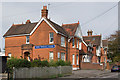 TQ2450 : Priory Veterinary Surgery by Ian Capper