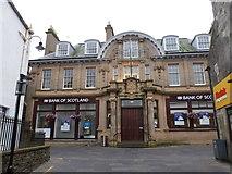 HU4741 : Lerwick: Bank of Scotland by Chris Downer