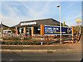SJ9895 : McDonald's, Hattersley by David Dixon