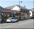 ST2390 : Spar and Greggs, Risca by Jaggery