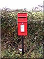 TM2375 : Rattlerow Hill Postbox by Adrian Cable